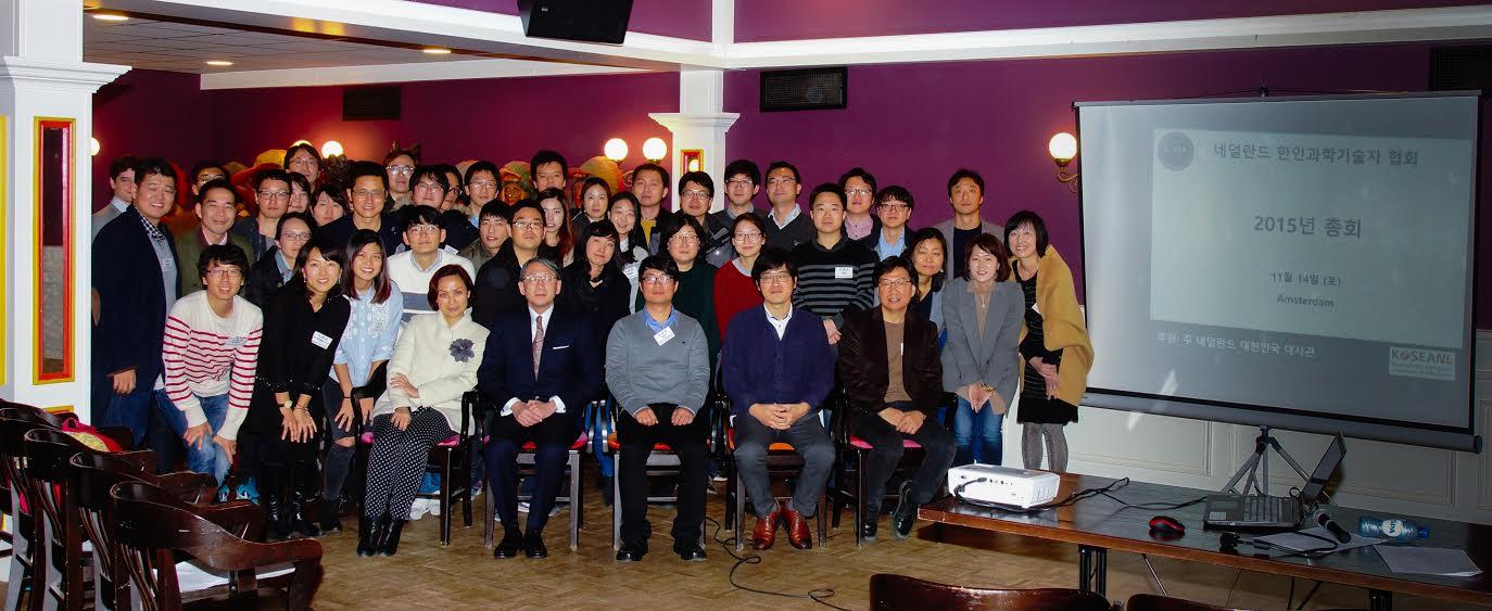 general meeting 2015